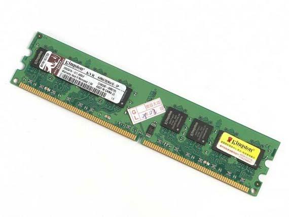 Understanding RAM (Random Access Memory)